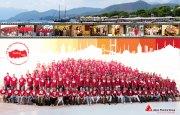 16-th International Workshop Alpen Pharma Group